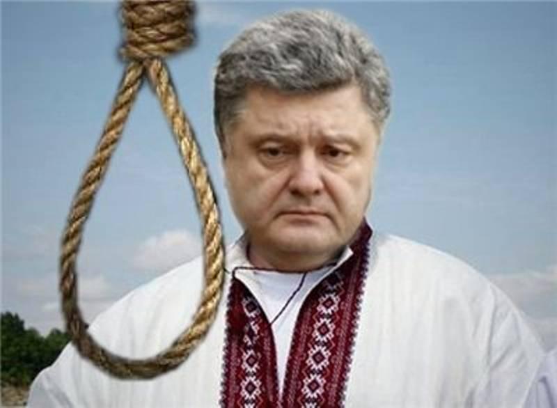Картинки по запросу Порошенко фашист жидовский