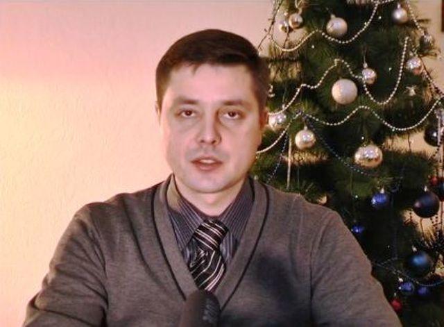 Новости 1 канал телеведущая
