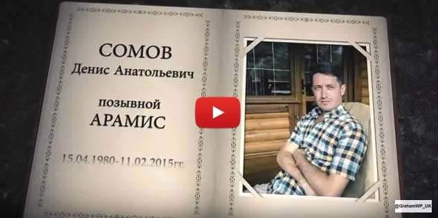 Інфо Online - Новости - Криминальная оккупация Серии