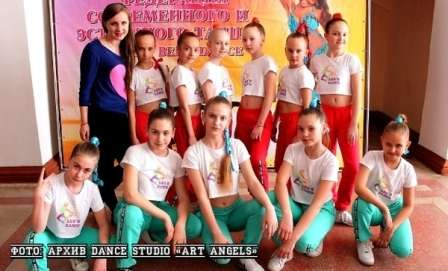 Харцызск, Dance studio «ART ANGELS»