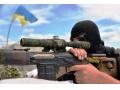 В Петровском р-не Донецка украинский снайпер застрелил двух женщин