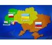 Война в Донбассе и развал Украины - предсказания 10 лет назад