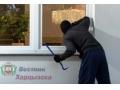 Ещё один серийный вор задержан в Харцызске