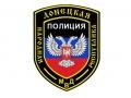 Харцызские правоохранители проводят мероприятия, направленные на недопущение насилия в семье
