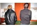 В Шахтёрске задержаны грабители из Харцызска