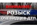 Под Харцызском, на трассе насмерть сбили женщину. Водитель скрылся