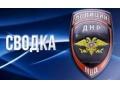 В Харцызске обнаружен труп женщины с рубленой раной головы